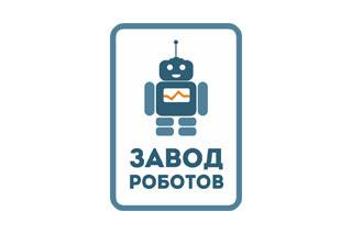 320-ЗР-лого