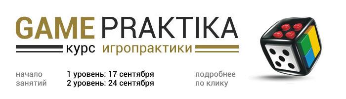 GP-logo-курс