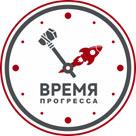 vremya-progressa-1