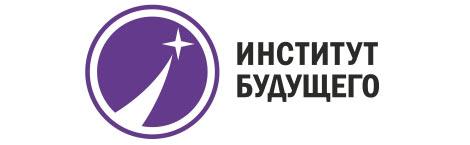 logo-institut-budushhego