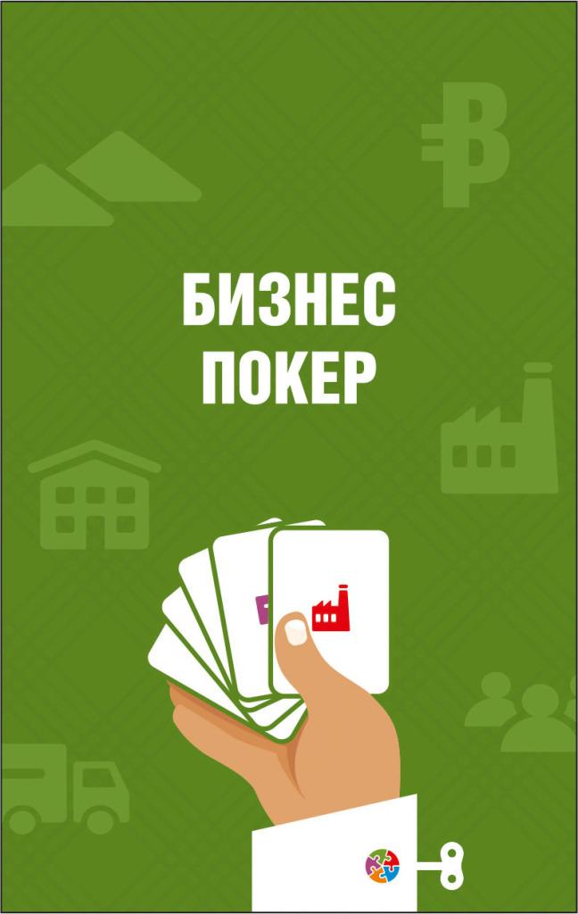 bp-reklama-2