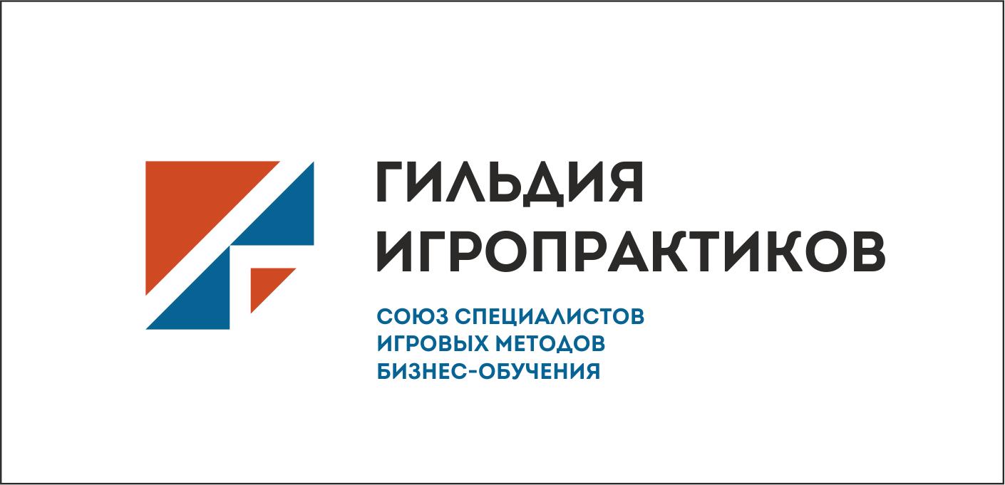 ГИ-лого 2